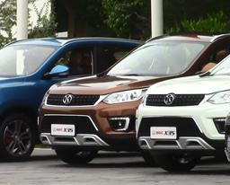 BAIC presentó sus nuevos modelos de SUV la X35 y la X55