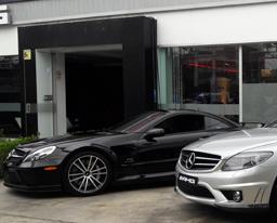 AMG, el lado súper deportivo de Mercedes Benz celebró sus Bodas de Oro.